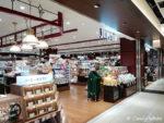 京都駅地下 輸入食品店 JUPITER
