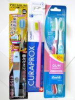 日本のイオン歯ブラシと、他国の歯ブラシ比較|日本×スイス×インドネシア