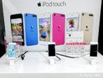 iPod touch6 and 7|iOS12.4.1 明るさMAXなのに画面が暗い→解決済