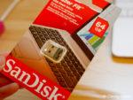 お手軽!Macbook外部HDD増設に超小型USBメモリが便利すぎる