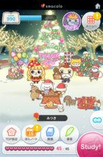 えいぽんたん ファイナルイベント「ホワイトクリスマス2019」しみじみ、、
