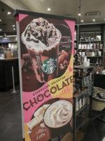 Starbucks 1杯買うともう1杯無料チケット!